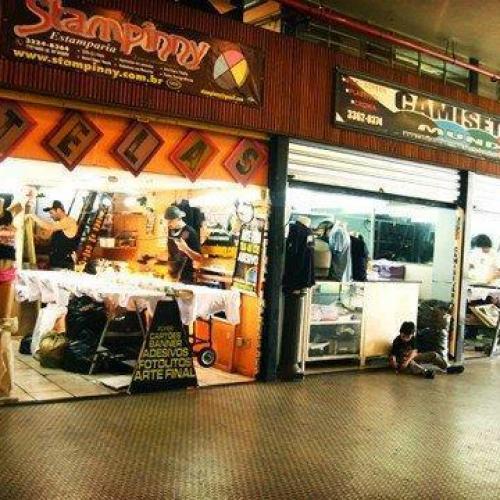 Silk screen centro sp
